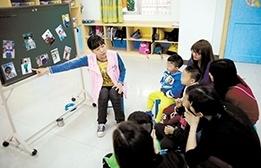 """天津自闭症机构——自闭儿""""你我他""""分不清?看看治疗师怎么教"""